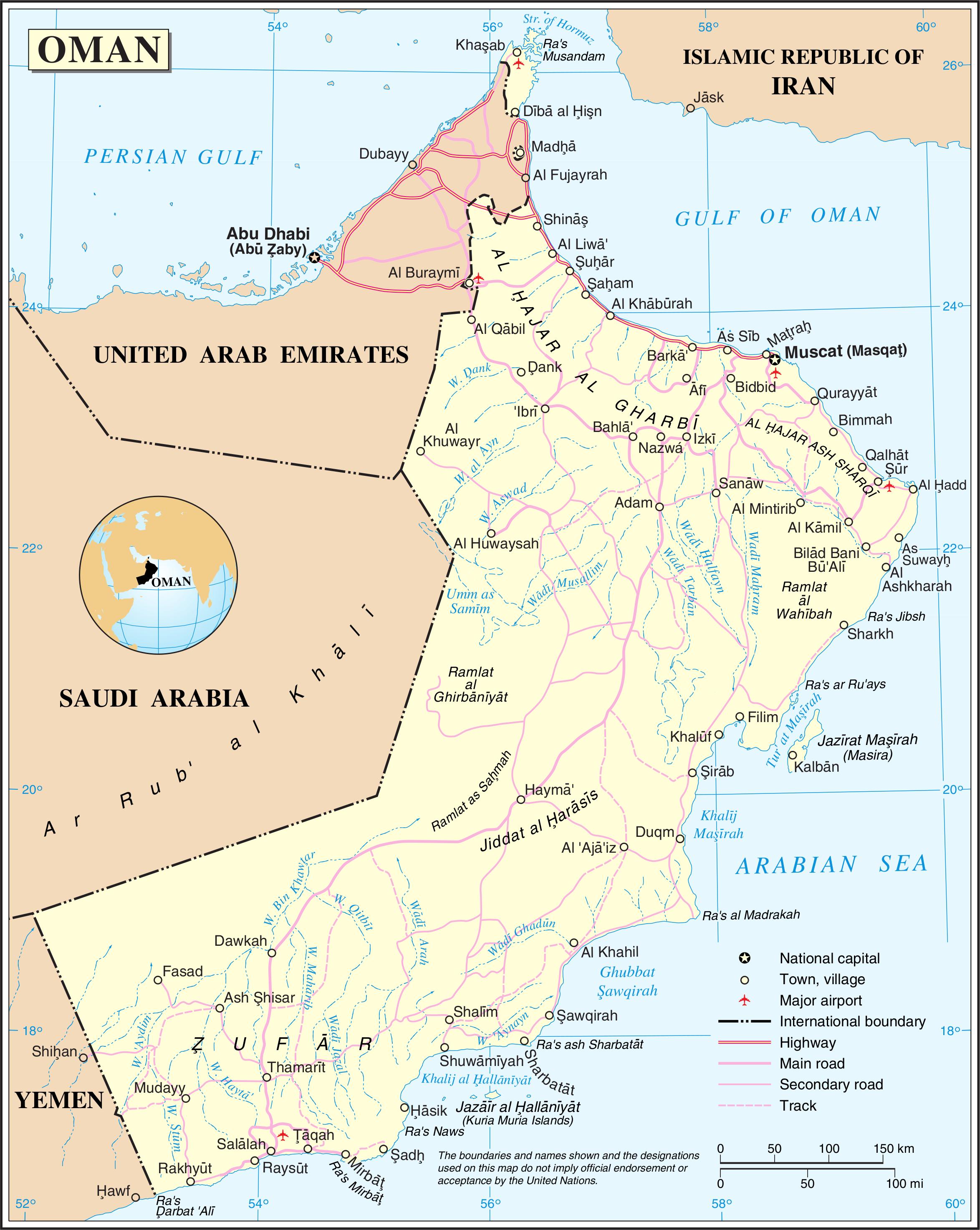 Karte Oman Kostenlos.Map Of Oman Political Map Worldofmaps Net Online Maps